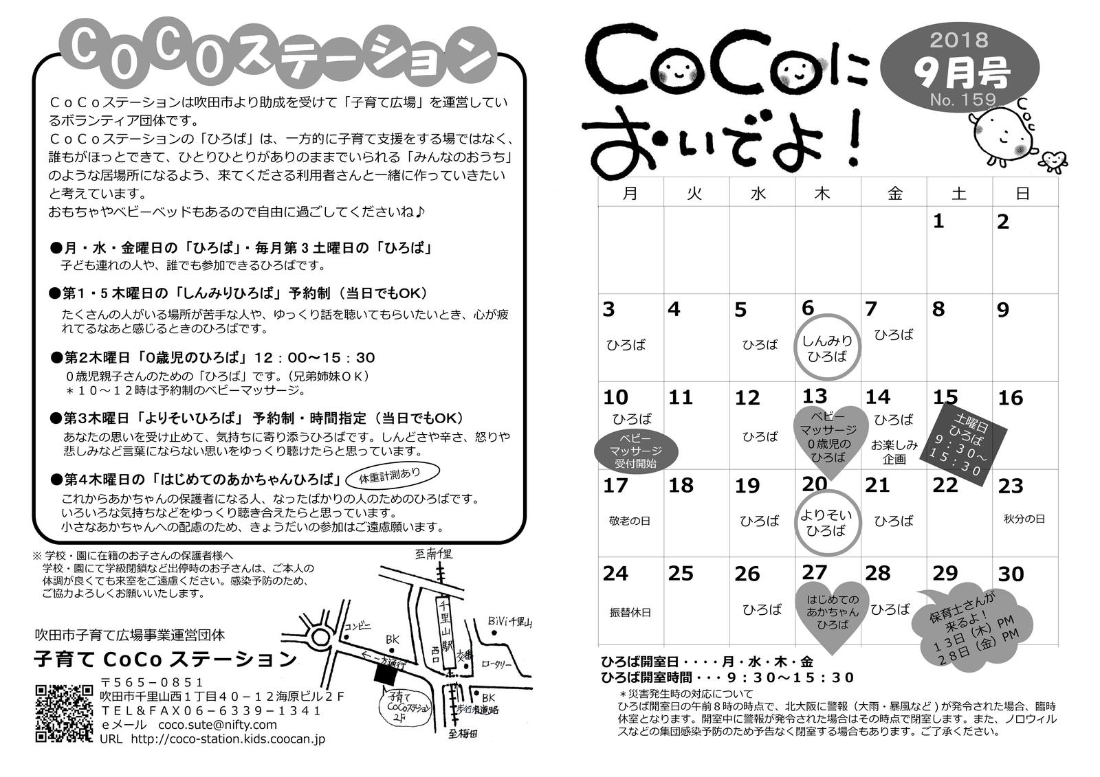 Coco_30_9