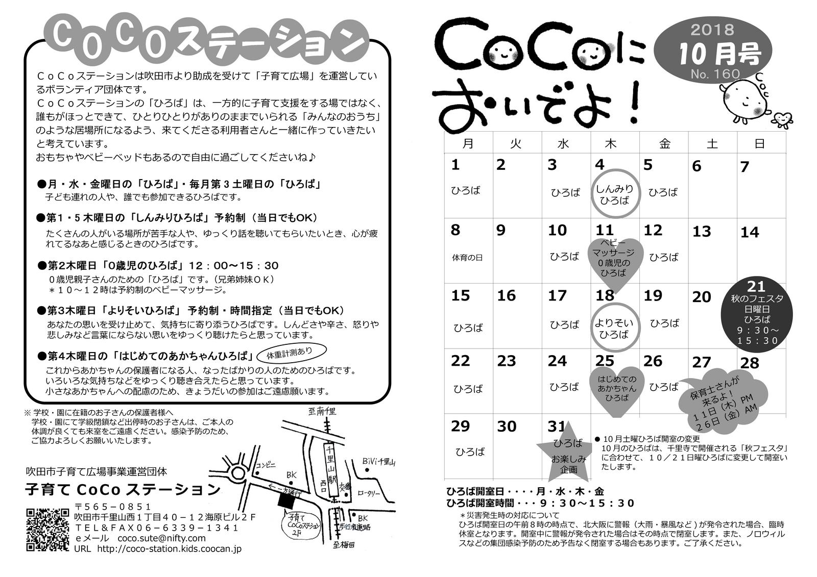 Coco_30_10