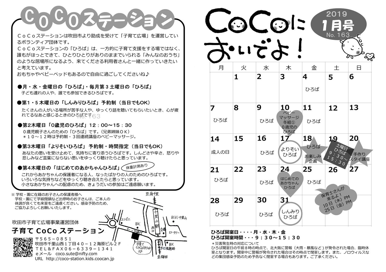 Coco_31_1
